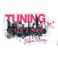 AUTOCOLLANT TUNING IS NOT A CRIME 2